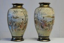 Near Pair of Meiji Period Satsuma Vases 1868 - 1912