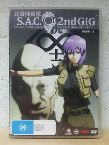 Ghost In The Shell DVD - Stand Alone Complex 2nd Gig Vol 2 RARE - REGION 4