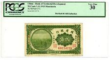 China . P-571 . 20 Cents . 1915 . *Vf+*. Pcgs Vf+ 30.