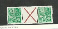 Germany - DDR, Postage Stamp, #156 Mint NH Gutter Pair, 1953