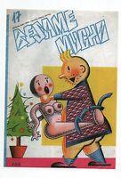 Carte postale TINTIN. Pastiche par KGB .Ed. Amis de la Bordurie. Tirage 50 ex.