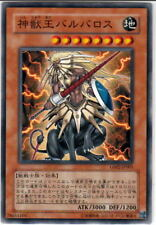 Yu-Gi-Oh Beast King Barbaros GS02-JP001 Common Mint