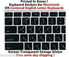 Korean Orange Transparent Keyboard Sticker for Mac or Centered Windows keyboards