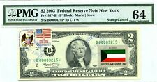 $2 DOLLARS 2003 STAMP CANCEL FLAG OF UN FROM KUWAIT LUCKY MONEY VALUE $3000