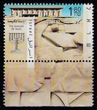 Israël postfris 1999 MNH 1498 - Knesset 50 Jaar