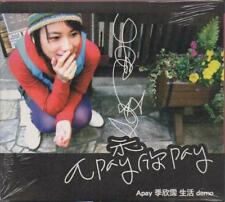 Apay / 季欣霈 - 生活 Demo (Promo Single) (Out Of Print) (Graded: S/S) POCD187