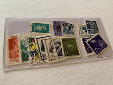 China Stamp Lot LA33