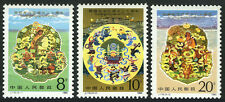 China PRC 2000-2002, MNH. Tibet Autonomous Region, 20th anniv. 1985