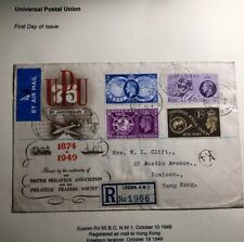 1949 London England First Day Cover Fdc Universal Posta Union To Hong Kong
