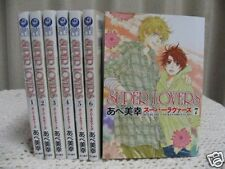 SUPER LOVERS 1-7 COMIC SET - MIYUKI ABE /JAPANESE YAOI MANGA BOOK JAPAN