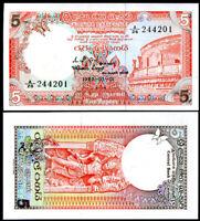 Combine FREE! Sri Lanka 20 Rupees P 97 c 1990 UNC Low Shipping P-97c Ceylon