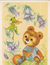1985 Russian Soviet  postcard Not used С днем рождения! Happy Birthday!