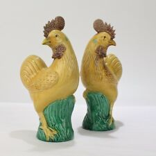 New listing Pair 2 Old Or Antique Yellow Chinese Pottery Rooster or Cockerel Figurines - Pc