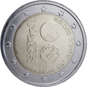 2 Euro 2018 Estonia Coin KM#85 Independence of Estonia UNC From Bank Roll
