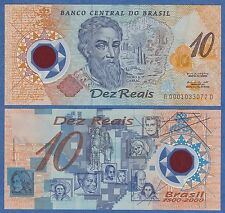 Brazil 10 Reais P 248 a ND (2000) UNC Polymer Low Shipping Combine FREE (P 248a)