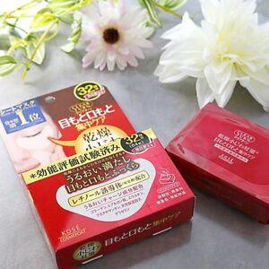 ☀Kose Clear Turn hada fukkura eye zone mask 32pcs From Japan F/S