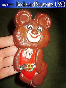 1980 Olympics, souvenir Olympic bear, handmade, very rare.
