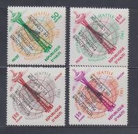 Haiti 1963  Space overprints Sc 503-504, C206-207 mint never hinged