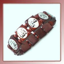 Allah Ali Fatima Bracelet Chain Arm Jewellery Jewelry Wooden Islam Red Brown