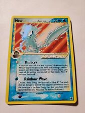 2006 DRAGON FRONTIERS GOLD STAR MEW 101/101 HOLO NM