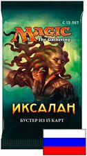Ixalan Booster Pack (RUSSIAN) FACTORY SEALED BRAND NEW MAGIC MTG ABUGames