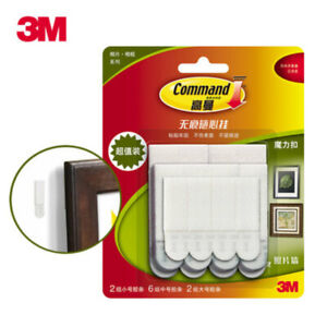 3M Damage-Free Picture&Frame Hanging Strips Wall Sticker Command Hook Value Pack