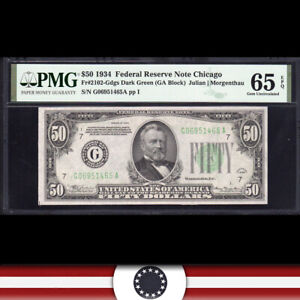 1934 $50 CHICAGO FRN Federal Reserve Note  PMG 65 EPQ  Fr 2102-Gdgs G06951465A