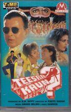 Teesra Kaun Anand Milind Soundtrack Cassette Tape Album