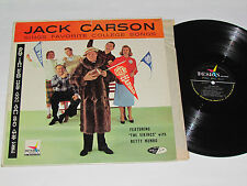 JACK CARSON Sings Favorite College Songs LP Design Records Stereo The Vikings+