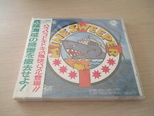>> MINE SWEEPER PUZZLE PC ENGINE CD JAPAN IMPORT NEW FACTORY SEALED! <<
