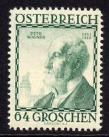 Austria 64 Groschen Stamp c1934 (Dec) Mounted Mint Hinged (7782)