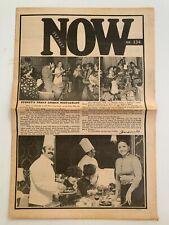 Vintage Newspaper - Vintage Newspaper - NOW No 87 March 1973