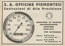 Z0023 Contachilometri e Contagiri METRON - Pubblicità del 1926 - Advertising