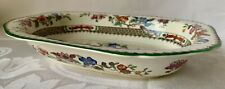 PRETTY SPODE CHINESE ROSE OPEN VEGETABLE DISH, 2/9253