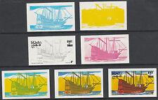 Oman 3251 - 1977 SHIPS - MAYFLOWER  set of 7 PROGRESSIVE PROOFS u/m