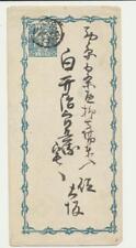 JAPAN 1874, 1s LETTER SHEET (SAKURA PC4) NICELY USED GOOD CDS  (SEE BELOW)