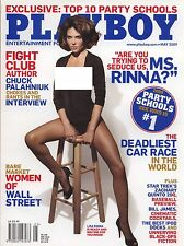 US Playboy Magazine 2009-05 Women of Wall Street, Crystal McCahill, Lisa Rinna