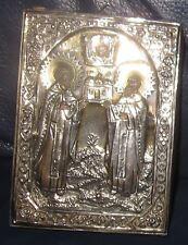1886 Icona Russa con Riza in argento, San Sergio e Germano monastero di Vaarlam