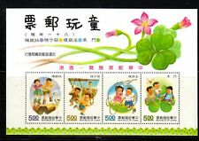 CHINA PRC  ASIA STAMP MINT NEVER HINGED SOUVENIR SHEET   LOT 17090