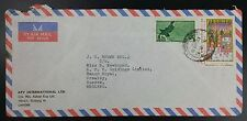 Pakistan 1969 1 Re & 8 Annas - Lahore Handstamp On Commercial Airmail Cover 》 GB