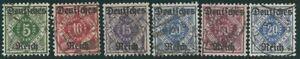 Deutsches Reich DR 1920 MiNr. 52-56 Dienstmarken gestempelt Infla geprüft