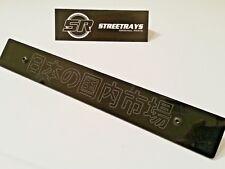 Stealth Black Anodized SR Billet Aluminum Front License Plate Delete BLANK