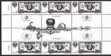 ALAND - 2014 - Project Zero Tolerance. Gutter pair strip, 6v. Mint NH