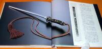 Japanese JUTTE of Edo period vol.1 book,katana,samurai,jitte,weapon #0242