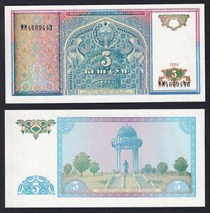 Uzbekistan 5 sum 1994 FDS/UNC  A-09
