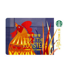 2017 STARBUCKS TAIWAN COFFEE YEAR OF ROOSTER #2 ON TO GO GIFT CARD FREE SHIPPING