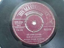 KIRTAN GITASREE CHHABI BANERJEE BENGALI DEVOTIONAL rare EP RECORD INDIA 1971 VG-