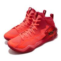 Asics Nova Surge Tokyo Sunrise Red Black Men Basketball Shoes 1061A030-701
