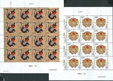 China 2016-1 New Year of the Monkey 2V Full S/S Zodiac Animal 猴年