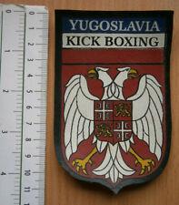 Yugoslavia Serbia Montenegro National Team Kick Boxing Box Emblem Sport Patch